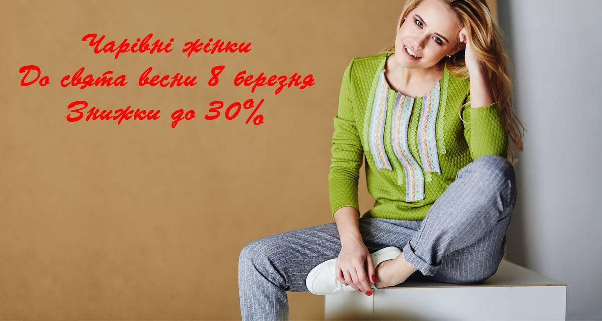 Інтернет магазин одягу від украінського виробника - NENKA 69603cb92c7d4